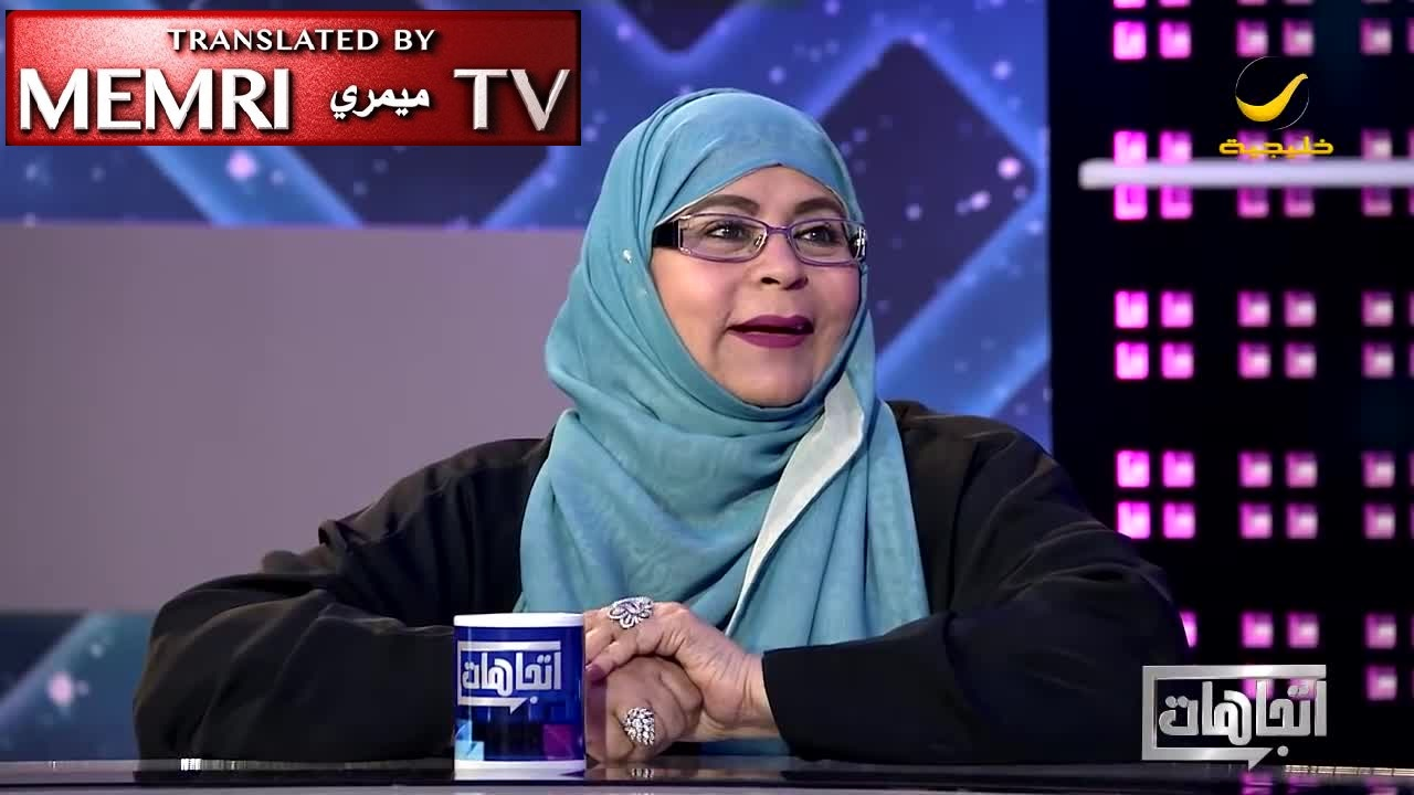 Saudi TV Debate: Should You Go to a Psychiatrist or Have Quranic Verses Recited?